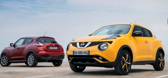 2016 Nissan Juke Modelleri Ve Fiyatlari - Uygun Taşıt