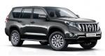 2016 Toyota Landcruiser Fiyatları Ve Modelleri