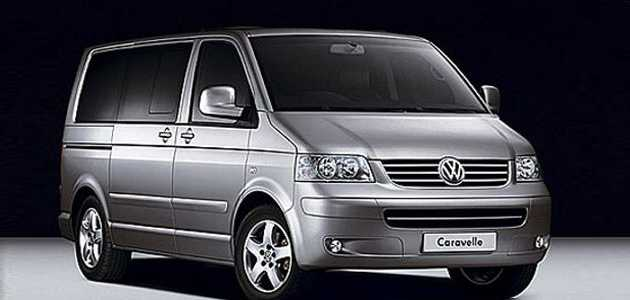 2015 Volkswagen Caravelle Özellikleri