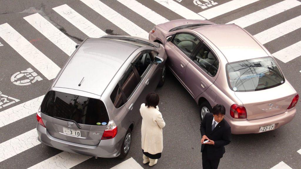 Trafik Sigortası Nedir