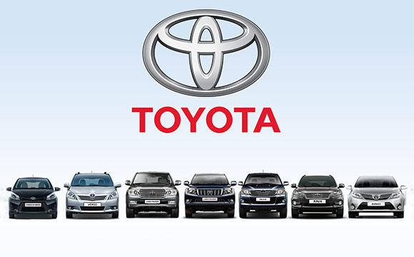 Toyota Fırsarları